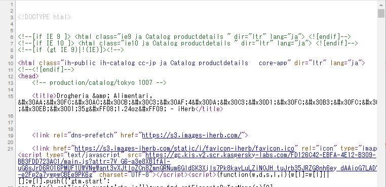 Excel VBAでHTMLソースを取得したときに文字化けしていたら、HTMLドキュメントに書き込む